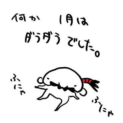 s-090130.jpg