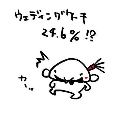 s-090918_8.jpg
